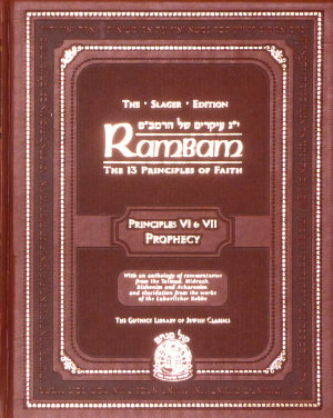 The 13 Principles of Faith PDF