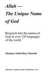 Allah The Unique Name Of God Book PDF