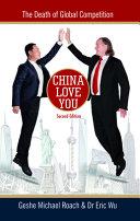 China Love You
