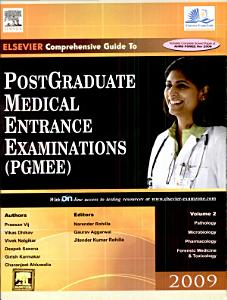 Elsevier Comprehensive Guide To PGMEE With Companion Website   Volume 2
