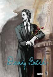 Dandy Butch (댄디 부치) 19 (완결)