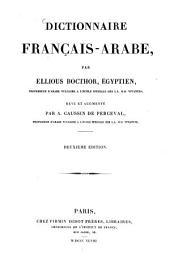 Dictionaire Français-Arabe