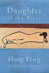 Daughter Of The River Book PDF