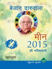 Aapki Sampurn Bhavishyavaani 2015 Meen