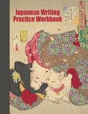 Japanese Writing Practice Workbook PDF
