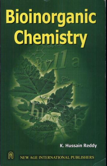 Bioinorganic Chemistry PDF