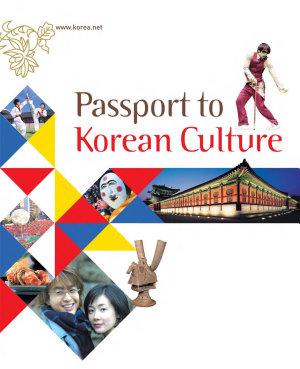 Passport to Korean Culture PDF