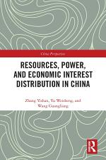 Resources, Power, and Economic Interest Distribution in China
