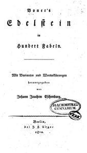 Boner's Edelstein in hundert Fabeln