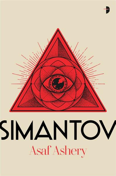 Download Simantov Book