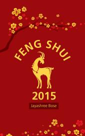 Feng shui 2015