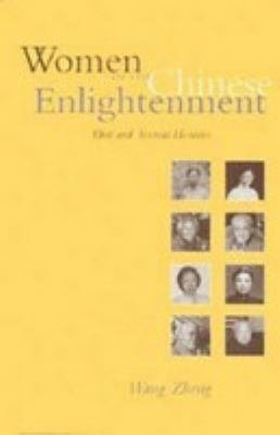 Women in the Chinese Enlightenment PDF