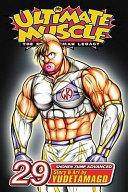 Ultimate Muscle  Vol  29 PDF