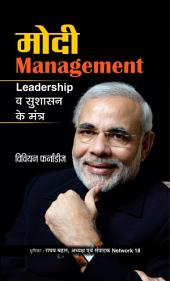 Modi Management