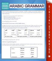 Arabic Grammar (Speedy Study Guides)