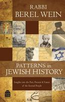 Patterns in Jewish History PDF