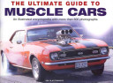 The Ultimate Guide to Muscle Cars PDF