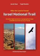 Israel National Trail PDF