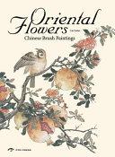 Oriental Flowers PDF