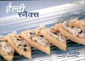 Healthy Snacks ( Hindi )