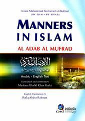 MANNERS IN ISLAM (AL ADAB AL MUFRAD) [English-Arabic]: الأدب المفرد [عربي/انكليزي]
