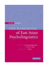 The Handbook of East Asian Psycholinguistics  Volume 1  Chinese PDF