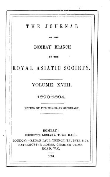 Journal of the Asiatic Society of Bombay