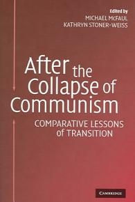After the Collapse of Communism PDF