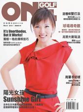 ONEGOLF玩高爾夫國際中文版 第50期: 201503