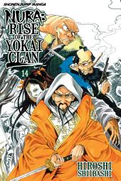 Nura: Rise of the Yokai Clan, Vol. 14: To Nijo Castle