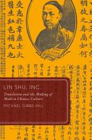 Lin Shu  Inc  PDF