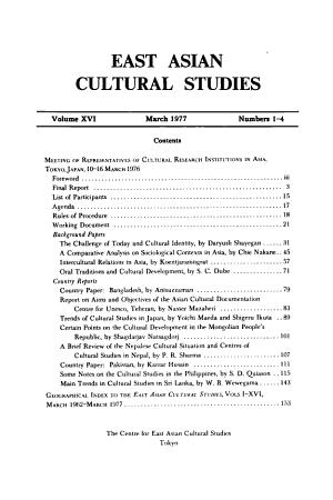 East Asian Cultural Studies