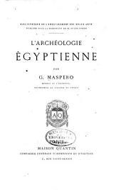 L'archéologie égyptienne