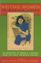 Writing Women in Modern China PDF