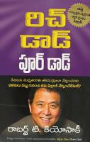 Rich Dad Poor Dad  Telugu  PDF