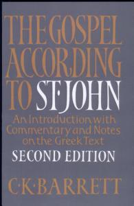 The Gospel According to St  John Book