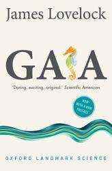 Gaia Book PDF