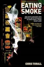 Eating Smoke - One Man's Descent Into Drug Psychosis in Hong Kong's Triad Heartland