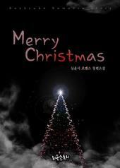 메리 크리스마스: 가희 시리즈