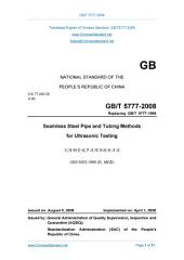 GB/T 5777-2008: Translated English of Chinese Standard. (GBT 5777-2008, GB/T5777-2008, GBT5777-2008): Seamless steel pipe and tubing methods for ultrasonic testing.