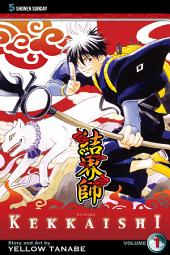 Kekkaishi: Volume 1