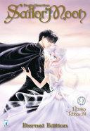 Pretty guardian Sailor Moon. Eternal edition