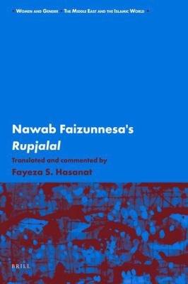 Nawab Faizunnesa s Rupjalal