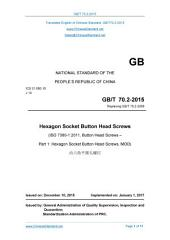 GB/T 70.2-2015: Translated English of Chinese Standard (GBT 70.2-2015, GB/T70.2-2015, GBT70.2-2015): Hexagon Socket Button Head Screws.