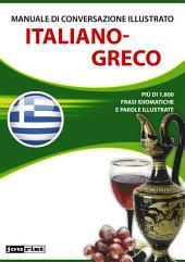 Manuale di conversazione illustrato Italiano-Greco