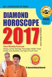 Diamond Horoscope 2017 : Pisces