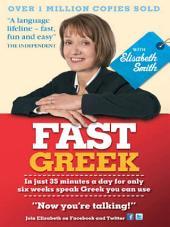 Fast Greek with Elisabeth Smith (Coursebook)