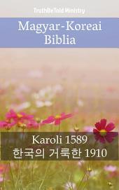 Magyar-Koreai Biblia: Karoli 1589 - 한국의 거룩한 1910