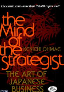 The Mind Of The Strategist PDF