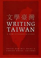 Writing Taiwan PDF